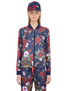 Adidas Jacket Rita Ora
