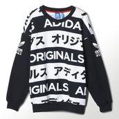 sweater,adidas,typo,black,black and white,health goth,street goth,sportswear,japan,japanese,grunge,goth hipster