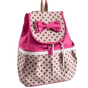 Amazon.com: COOLOUT Girl's Lovely Sweet Bowknot Leisure Canvas Backpack for Student (Rose): Shoes