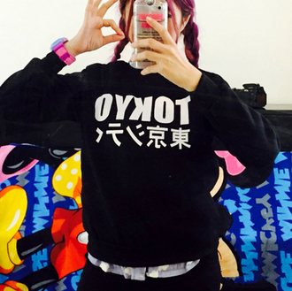sweater asian fashion tokyo shirt black and white japanese fashion japanese hoodie goth hipster