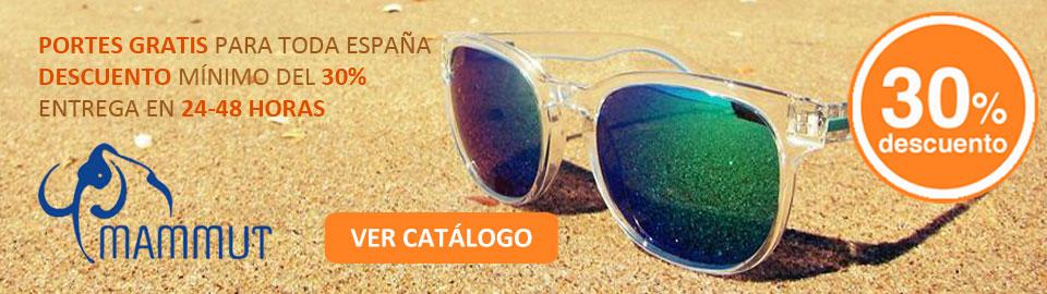 Gafas de Sol Ray Ban, Carrera, Prada, Oakley | Catálogo gafas sol 2014