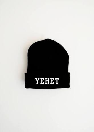 hat yehet k-pop lol exo sehun music swag style kpop fashion