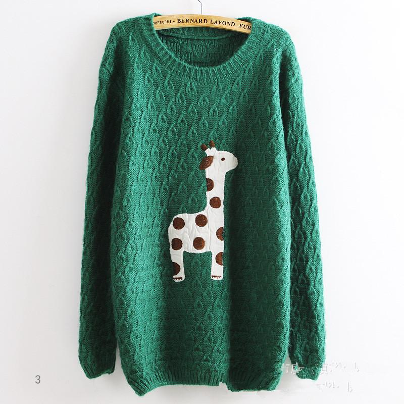 Cute animal sweater