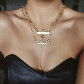 jewels arabic style