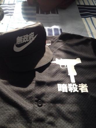 shirt japanese nike snapback hat gun black menswear