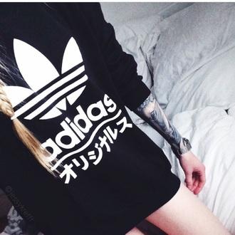 sweater adidas chinese writing