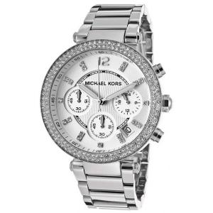 Michael Kors MK5353 Silver Textured Dial Women's Chronograph Stainless Steel