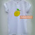 Lemon Fruit T Shirt Women Men And Youth Size S to 3XL