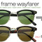 Aviator, mirrored lens items in retro sunglasses store on ebay!