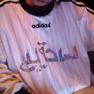 adidas arabic calligraphy glitter cyber ghetto soft ghetto shirt arabic arabic writing jersey white crewneck shiny sweater pink t-shirt trendy cute girly dope instagram tumblr jacket silver holographic reflective adidas shirt top arabic adidas shirt jersey