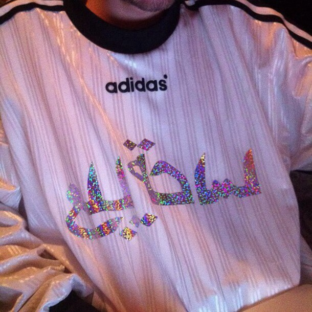 adidas arabic calligraphy glitter cyber ghetto soft ghetto sweater pink shirt t-shirt trendy cute girly dope instagram tumblr jacket arabic silver holographic reflective adidas shirt top arabic adidas shirt jersey