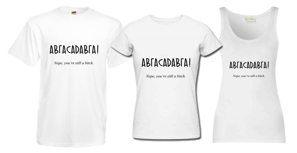 Abracadabra Nope You're Still A Bitch T Shirt
