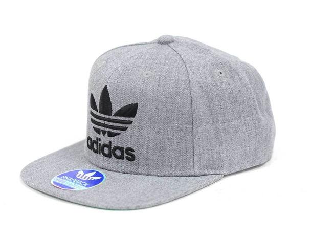 Adidas Cap Picture Custard Online Co Uk