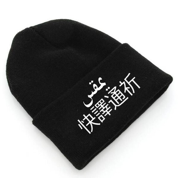 arabic arabic style arabic calligraphy hat beanie black beanie japanese