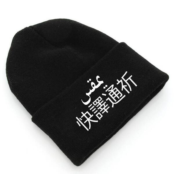 hat beanie black beanie arabic arabic style arabic calligraphy japanese