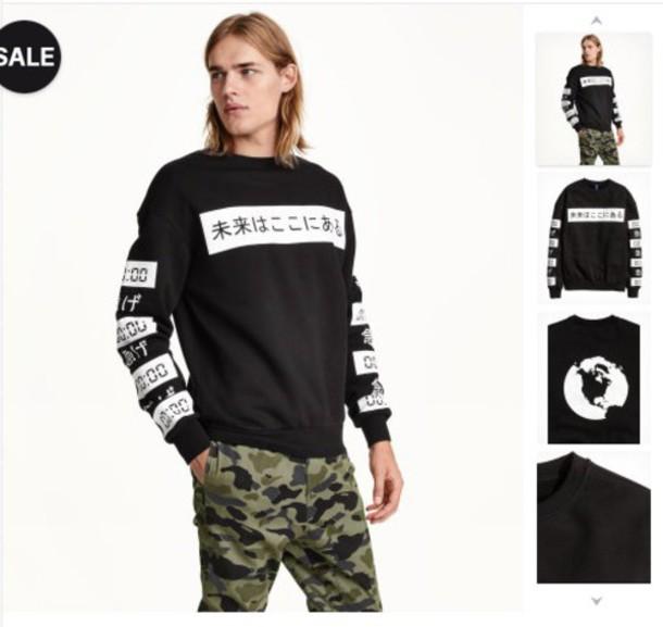 1499c924a70c5a sweater clothes sweatshirt japan japanese guys menswear mens sweater