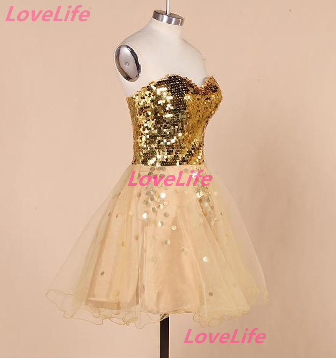 Shiny Knee Length Ball Gown Tulle S..