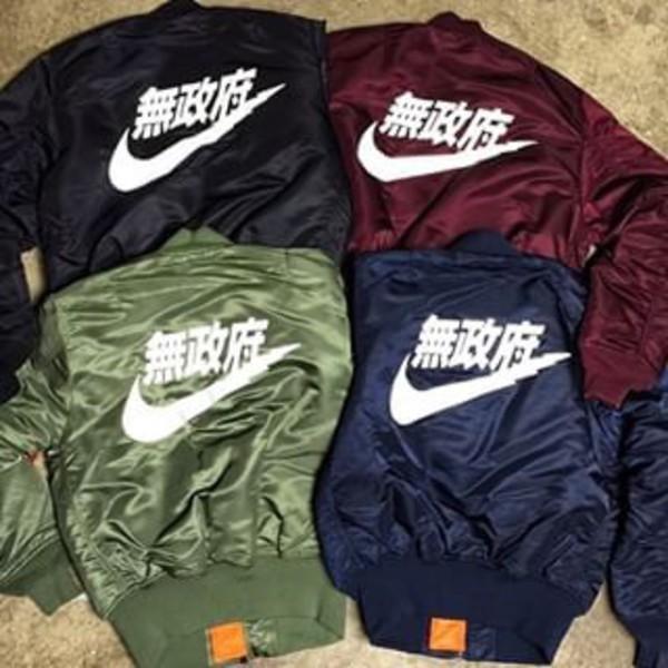 Jacket Nike Flight Jacket Bomber Jacket Nike Bomber
