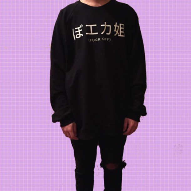 sweater crewneck jacket black japanese