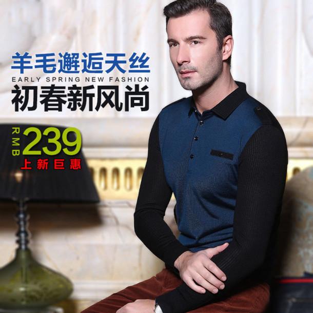 shirt 24chinabuy menswear spring clothes men clothing