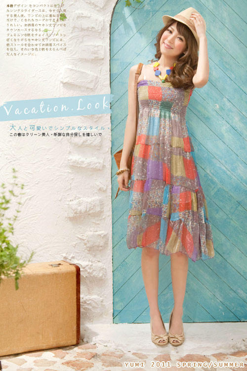 YESSTYLE: YUMI- Patchwork Beaded Halter Chiffon Dress - Free International Shipping on orders over $150