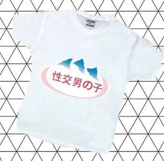 shirt t-shirt white white t-shirt logo japanese fashion tumblr hipster kawaii grunge kawaii grunge japanese japan