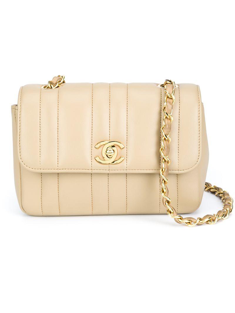Сумочка Chanel mini беж: продажа, цена в Киеве женские