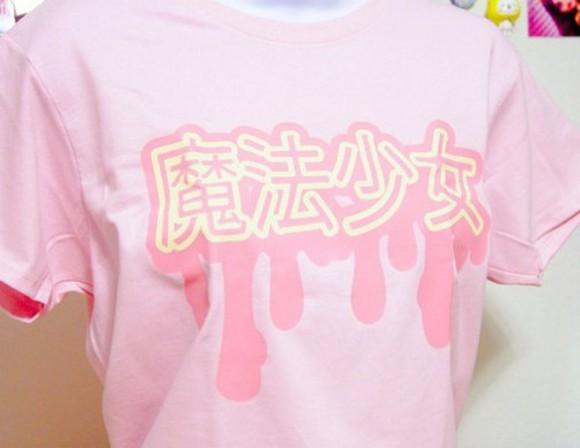 pastel japanese foreign lemonade kawaii pink pastel pink girly