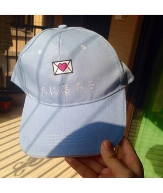hat cap blue cool fashion style trendy it girl shop