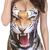 ROMWE | ROMWE Fierce Tiger Print Swimsuit, The Latest Street Fashion