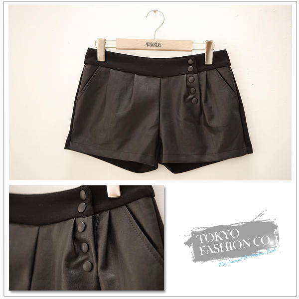 Yesstyle tokyo fashion faux leather buttoned shorts free international shipping on orders Yes style japanese fashion