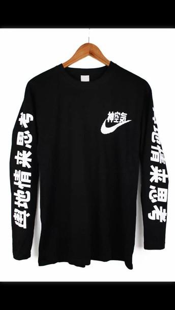 f802546b9eb99 Air Japan Long Sleeve T Shirt Japanese