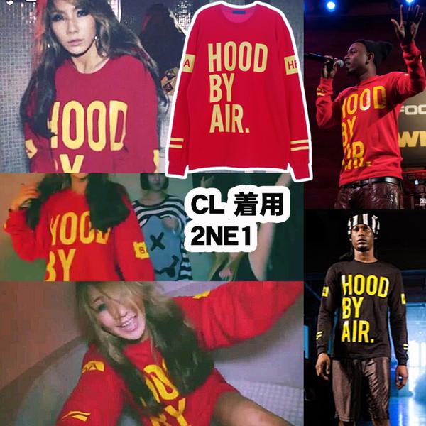 sweater do you love me mv hood by air hood by air hood 2ne1