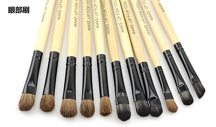 IN UK 32pcs Professional Makeup Eyebrow Shadow Cosmetic Brush SET KIT Case Pouch   eBay