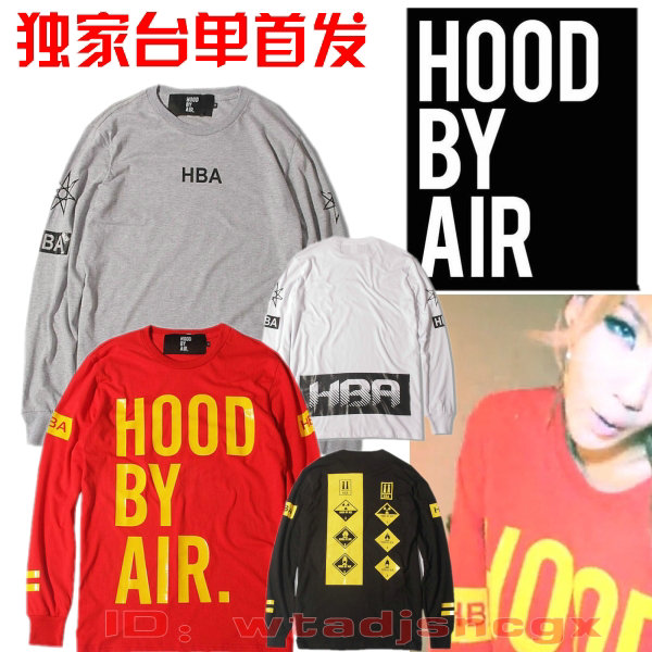 2ne1 do you hood by air hba long sleeve T shirt big letter-inT-Shirts from Apparel & Accessories on Aliexpress.com