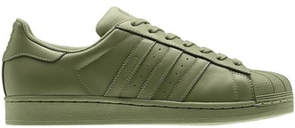 shoes adidas superstar shift olive green khaki