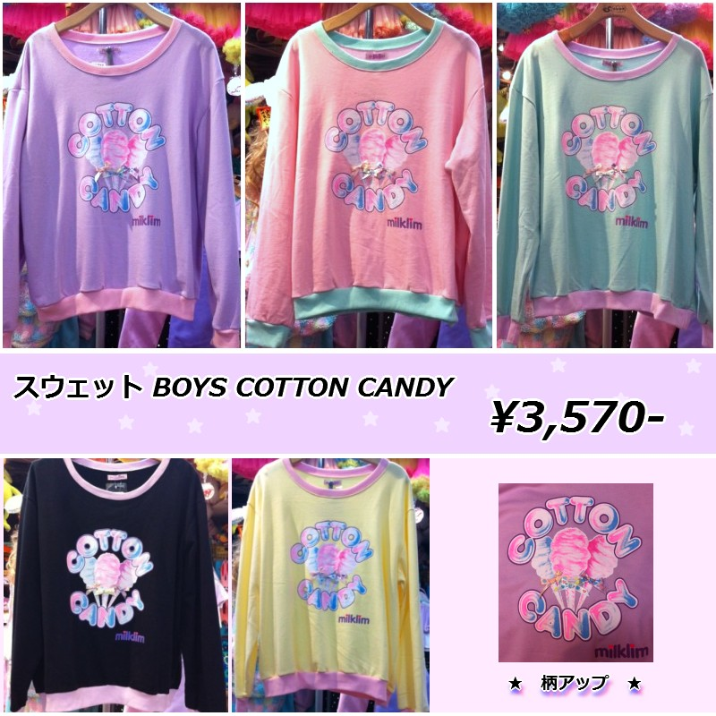 milklim☆ スウェットBOYS COTTON CANDY (全5色)  |名古屋大須のKOKORO made 研究所/Skunk work project