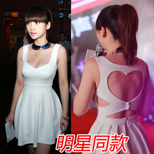 Free Shipping 2013 New Style STARS LOVES Sexy Heart Open Back sexy slim white short skirt heart tank dress-inDresses from Apparel & Accessories on Aliexpress.com