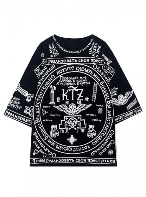 Religious Letters Printed T-shirt$38