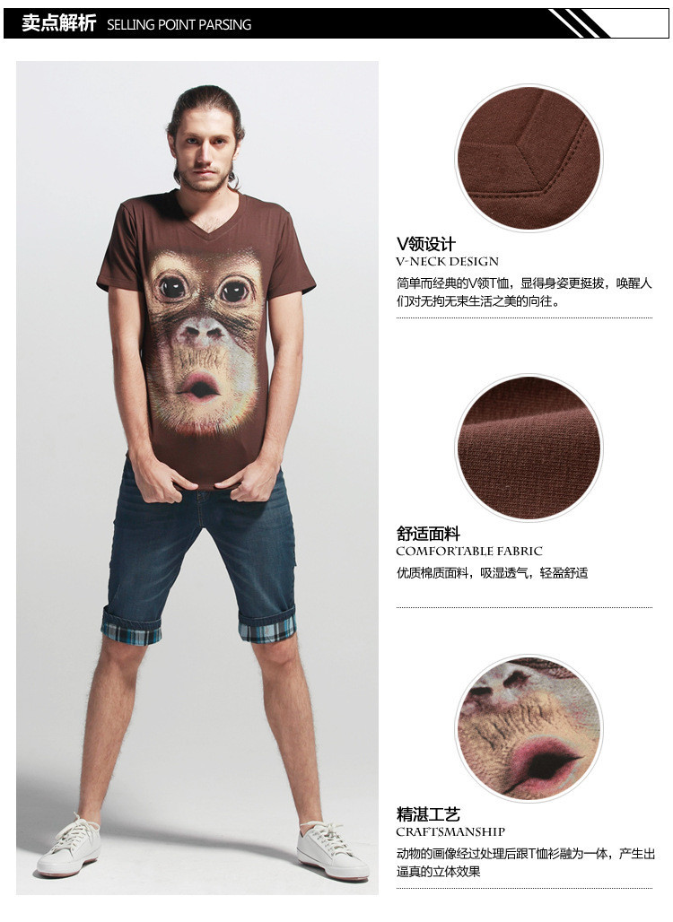 Men's short sleeved T shirt Liszt 3D Monkey T shirt round neck cotton T shirt coffee xxxl free shipping wholesale-in T-Shirts from Apparel & Accessories on Aliexpress.com