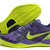 Kobe Bryant VIII(8) System Purple/Volt Colors Men Size Shoes