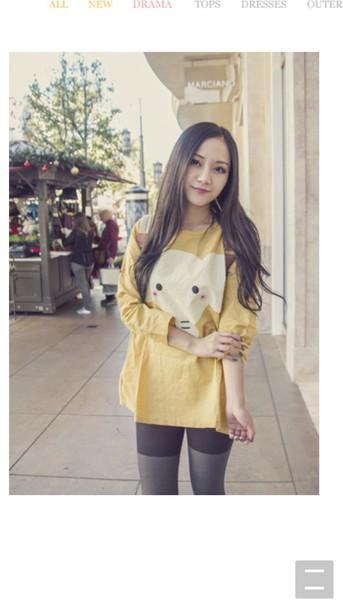 shirt yellow top elephant print cute shirt