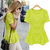 New Girly Summer Fun Neon Yellow All Over Lace Peplum Style Top Sz S M L XL | eBay
