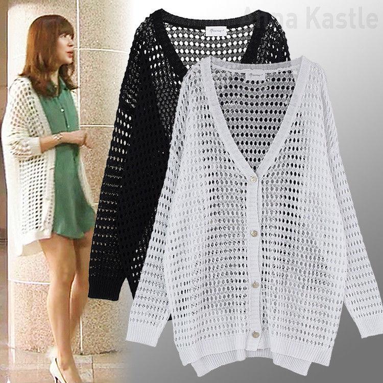 AnnaKastle New Womens Oversized Summer Crocheted Sweater Cardigan White Black   eBay