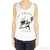 Los Angeles LA Fingers Sadie Love Child Top / TheFashionMRKT