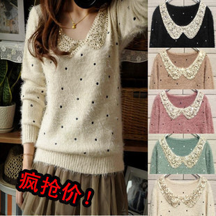 New Women's V neck Loose long sleeve Loving Heart Embroidery Pullover Casual Knitted Sweater 4 Colors free shipping 9069-in Pullovers from Apparel & Accessories on Aliexpress.com