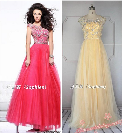 Celebrity prom dress: Celebrity yellow jewel prom dress $149.99 each at Celebsbuy.net