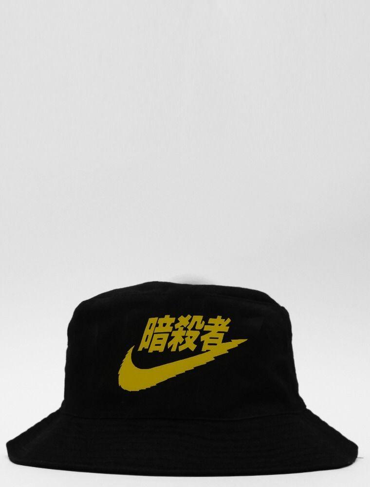 RARE Air Bucket Hat Gold Nike Pink Dolphin Very RARE Stussy Supreme   eBay