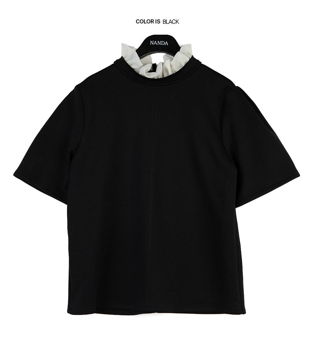 Frill Neck Half Sleeved Blouse