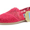 Womens crochet new style rose [crochet1605] - $28.90 : cheap toms shoes online